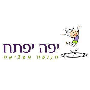 yaffa logo_a
